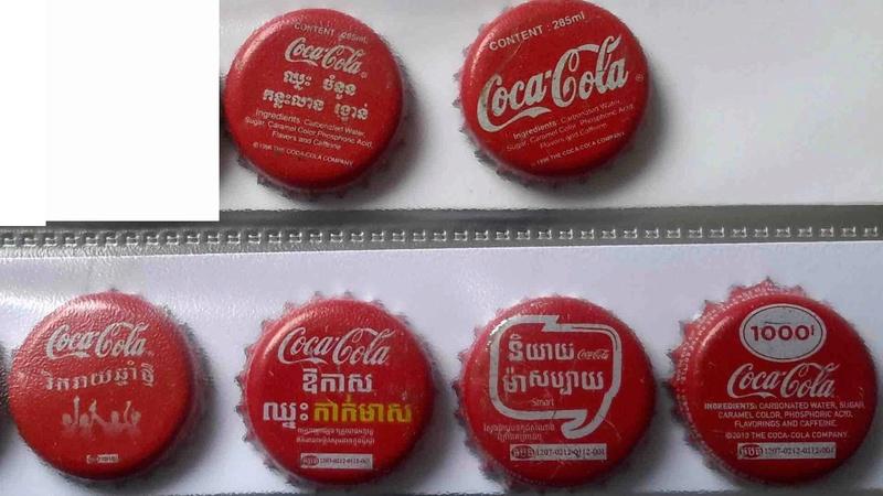 Coca Cola CAMBODGE Cambod10