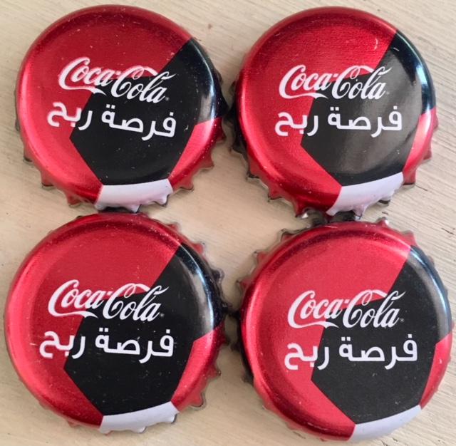 PALESTINE Coca Cola Coupe du Monde Football Img_6210