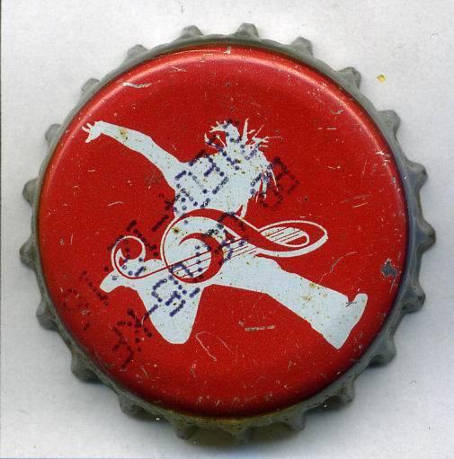 Coca Cola Kyrgyztan Kyrgyz10