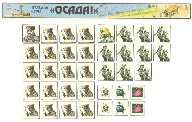 ВЕСЕЛЫЕ КАРТИНКИ - Страница 2 66o10