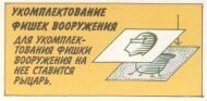 ВЕСЕЛЫЕ КАРТИНКИ - Страница 2 66p10