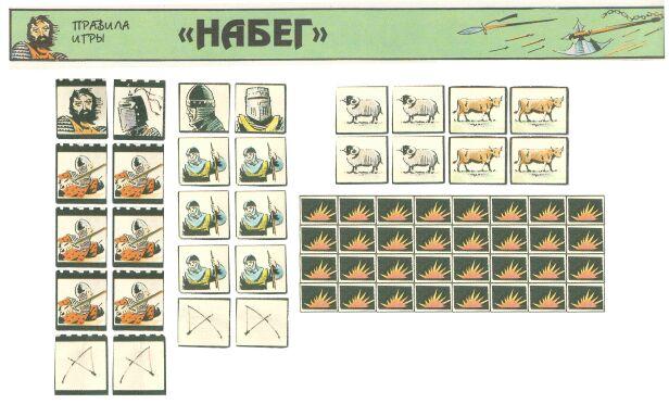 ВЕСЕЛЫЕ КАРТИНКИ - Страница 2 66t10