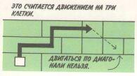ВЕСЕЛЫЕ КАРТИНКИ - Страница 2 66u10