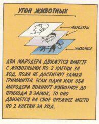 ВЕСЕЛЫЕ КАРТИНКИ - Страница 2 66v10