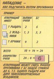 ВЕСЕЛЫЕ КАРТИНКИ - Страница 2 66w10