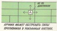ВЕСЕЛЫЕ КАРТИНКИ - Страница 2 66x10