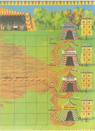 ВЕСЕЛЫЕ КАРТИНКИ - Страница 2 66z010