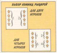 ВЕСЕЛЫЕ КАРТИНКИ - Страница 2 66z210