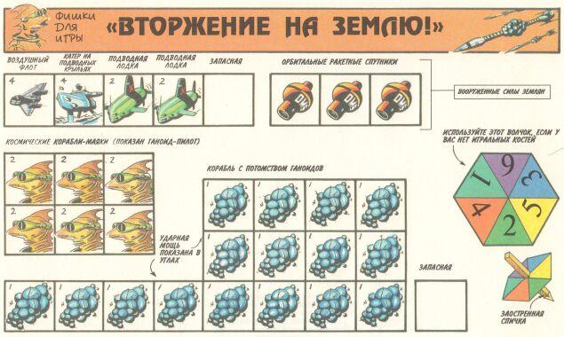 ВЕСЕЛЫЕ КАРТИНКИ - Страница 2 66z710