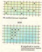 ВЕСЕЛЫЕ КАРТИНКИ - Страница 2 66z810