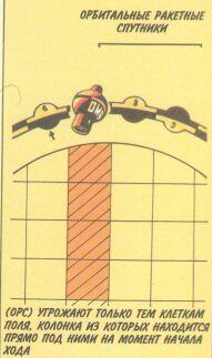 ВЕСЕЛЫЕ КАРТИНКИ - Страница 2 66z910