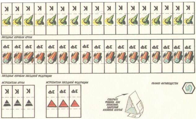 ВЕСЕЛЫЕ КАРТИНКИ - Страница 2 66zc10