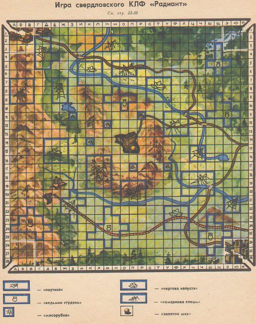 Приложения к заметкам о простых играх (лабиринты)   C2210