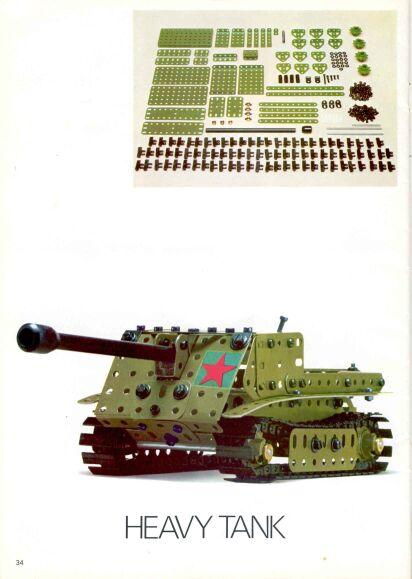 Солдатики, как таковые - Страница 2 C60z210