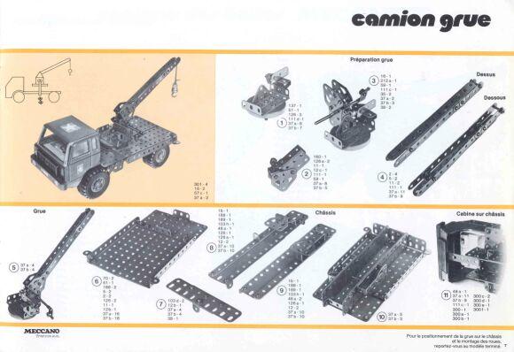 Солдатики, как таковые - Страница 2 C60zc10