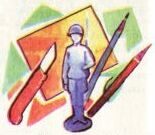 Солдатики, как таковые - Страница 2 Ca010