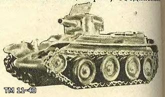 Солдатики, как таковые Cc910