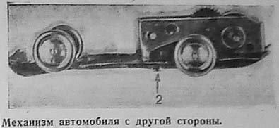 Солдатики, как таковые Eaf9b810