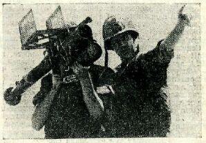 Офицерские игры (литература) Swo19815