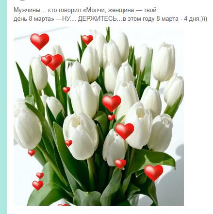 Поздравления - Страница 2 Vfeflw10