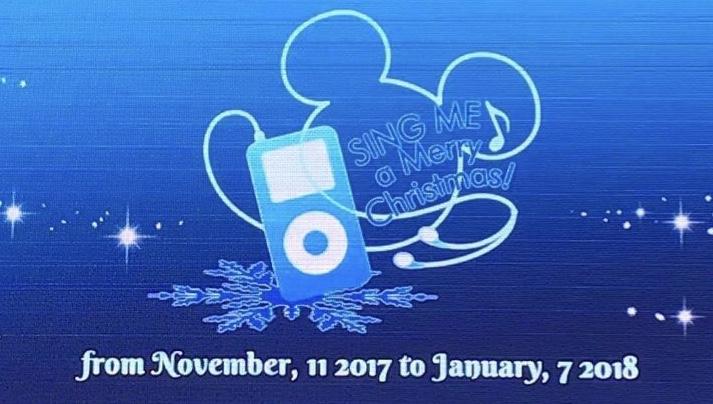[Saison] le Noël Enchanté Disney (du 11 novembre 2017 au 8 janvier 2018) - Page 15 2ae0dc10