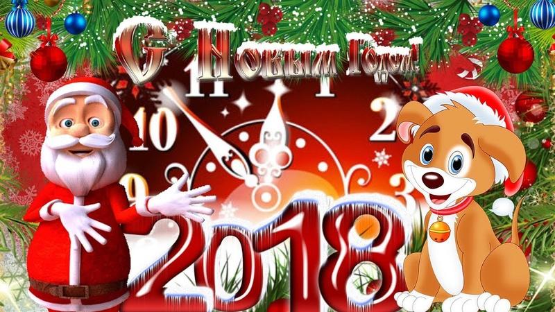 C Наступающим Новым Годом! 23999210