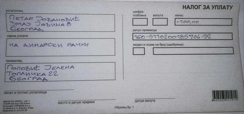 Dinarski račun Kutak_10