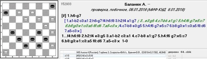 Композиции Украинских друзей - Страница 2 1011