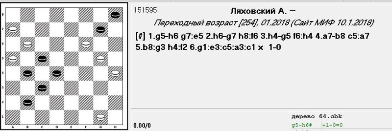 По страничкам белорусских газет - Страница 2 1012