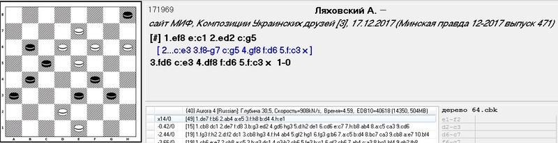 По страничкам белорусских газет - Страница 2 1110