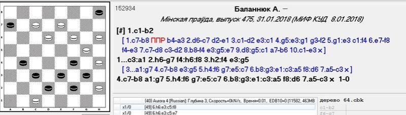 Композиции Украинских друзей - Страница 2 1111