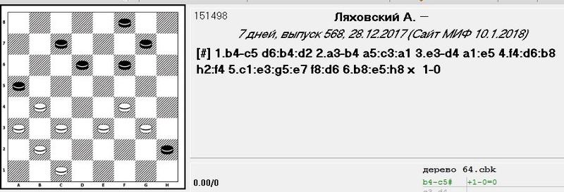 По страничкам белорусских газет - Страница 2 1112