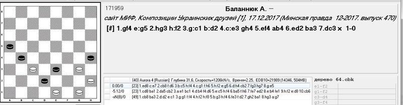 По страничкам белорусских газет - Страница 2 113