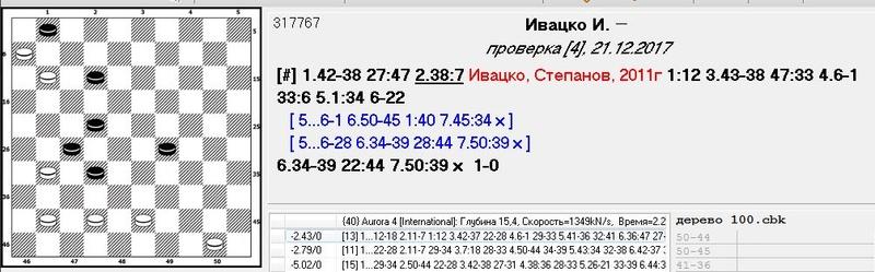 Композиции Украинских друзей - Страница 2 124