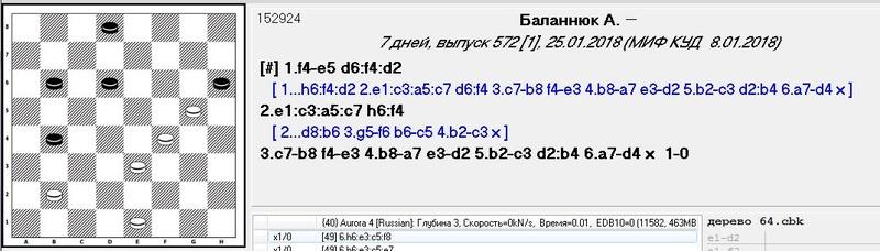 Композиции Украинских друзей - Страница 2 132