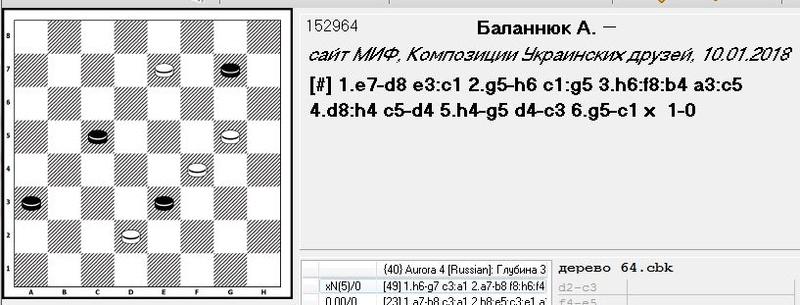 Композиции Украинских друзей - Страница 2 133