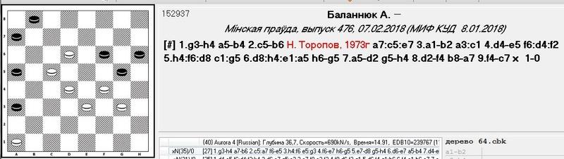 Композиции Украинских друзей - Страница 2 1410