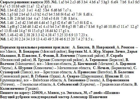 Дмитрий Камчицкий - 2017 1411