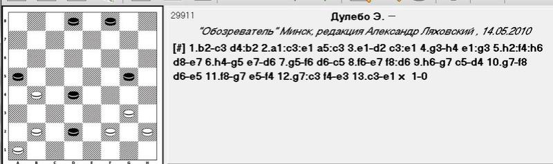 Дмитрий Камчицкий - 2017 156