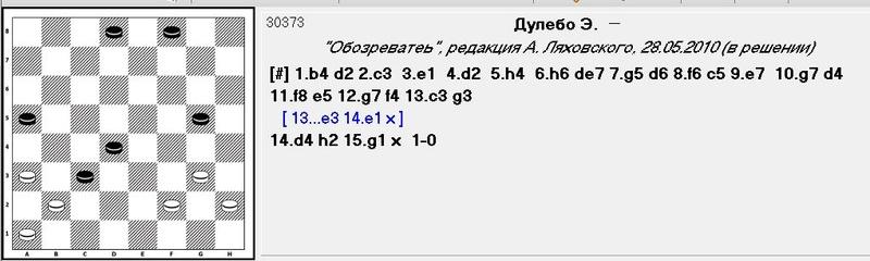 Дмитрий Камчицкий - 2017 1_110
