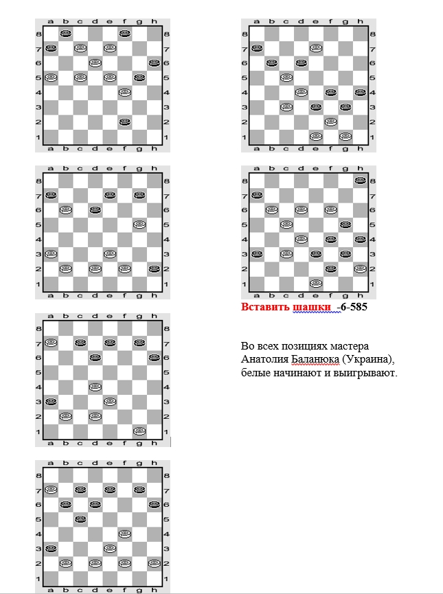 По страничкам белорусских газет - Страница 2 1_115