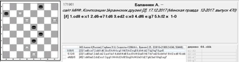 По страничкам белорусских газет - Страница 2 213