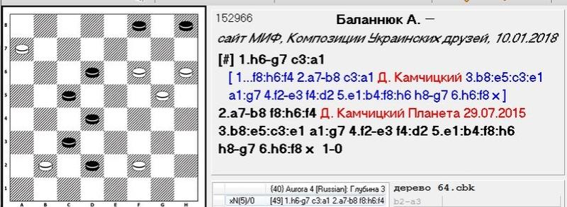 Композиции Украинских друзей - Страница 2 220