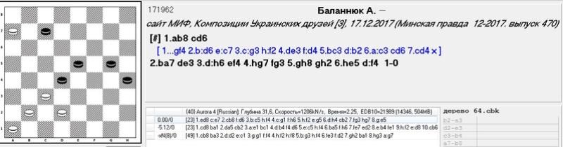По страничкам белорусских газет - Страница 2 312