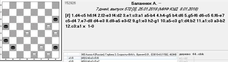 Композиции Украинских друзей - Страница 2 316