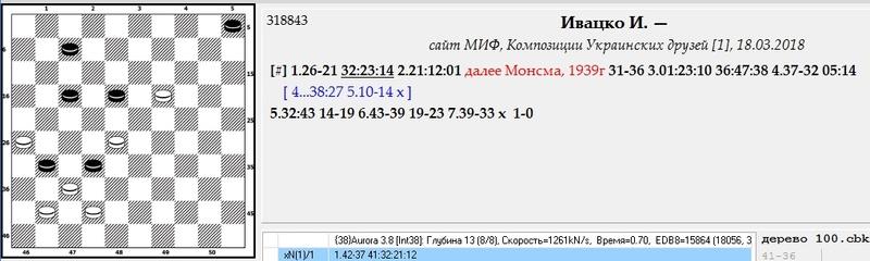 Композиции Украинских друзей 326