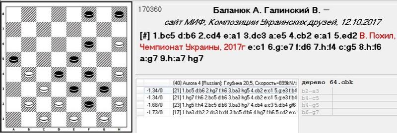 2017_64_год - Страница 10 410