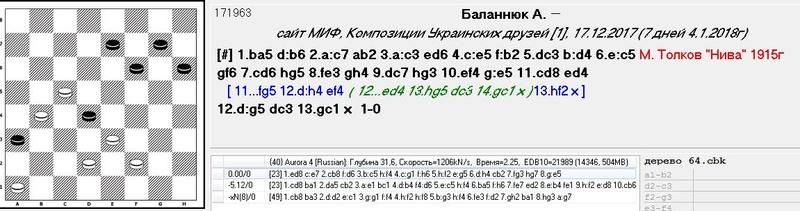 По страничкам белорусских газет - Страница 2 412