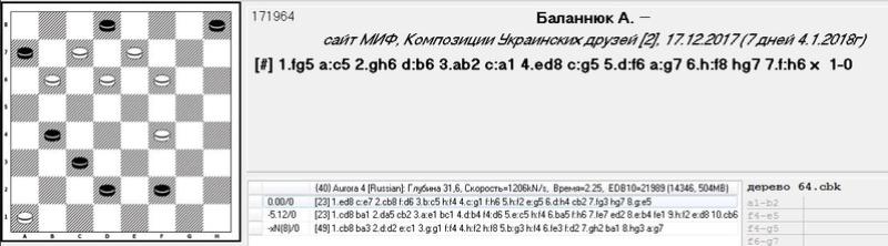 По страничкам белорусских газет - Страница 2 510