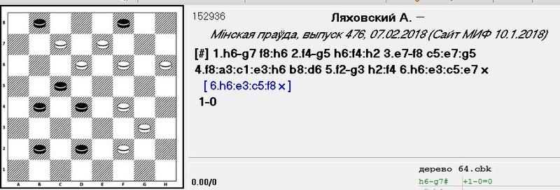По страничкам белорусских газет - Страница 2 512
